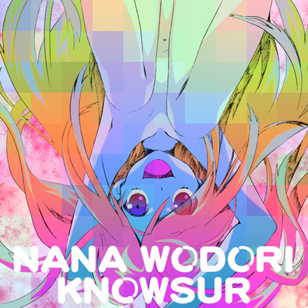 NANA WODORI by knowsur, front cover